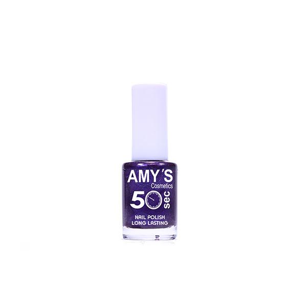 AMY'S Nail Polish No 515